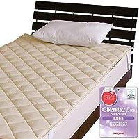 メーカー直販 洗えるベッドパッド 帝人ケミタック わた入り 抗菌防臭効果あり SEKマーク付 セミダブル120×200cm