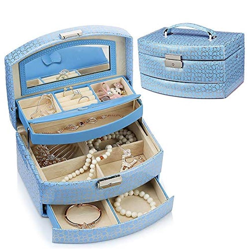 水平感覚一見化粧オーガナイザーバッグ 多層の引き出し女性の宝石の収納箱小物のストレージのための 化粧品ケース (色 : 青)