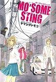 MO'SOME STING / ヤマシタ トモコ のシリーズ情報を見る