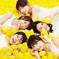 49th Single「#好きなんだ」【Type D】初回限定盤