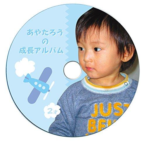 サンワサプライ 写真用紙 インクジェットフォトDVD光沢ラベル LB-CDR013N