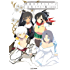 閃乱カグラシリーズ 公式イラスト集 -少女達の軌跡- (ファミ通の攻略本)