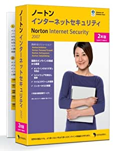 Norton Internet Security 2007 VISTA対応 2年版