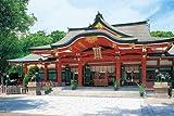 1000ピース 西宮神社 -えべっさん- (50x75cm)