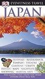Japan (DK Eyewitness Travel Guide)