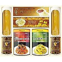 フード( food ) 世界チャンピオン自信のパスタソース こだわりスパゲティセット