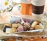 【お届けは4/30まで】アンリ・シャルパンティエ プティ・タ・プティ・アソート Sボックス ひと口クッキー焼き菓子詰合せ