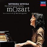 モーツァルト:ピアノ協奏曲第17番&第25番