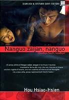 Nanguo Zaijan Nanguo [DVD] [Import]