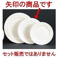 洋陶オープン ボーンセラム 19.5cmRケーキ皿 [ 19.5 x 1.8cm ] 【 レストラン ホテル 洋食器 飲食店 業務用 】