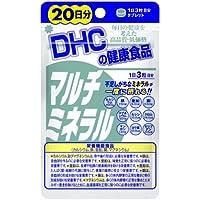 DHC マルチミネラル 20日分 60粒