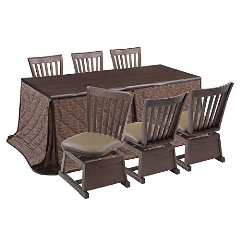 ハイタイプこたつ/ダイニングコタツ こたつ楓(かえで)180センチ幅、長方形+椅子6脚+布団の8点セット ダークブラウン色