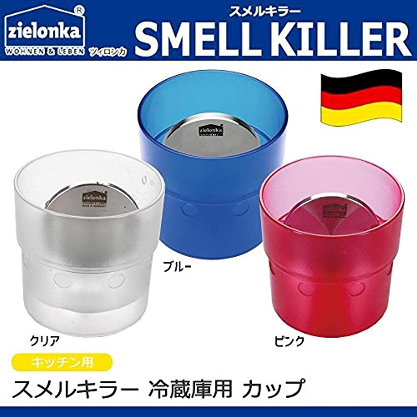 フォアマン圧倒するグリップSMELL KILLER(スメルキラー) 冷蔵庫用 カップ(置き型) ■3種類の内「ブルー?62146」のみです