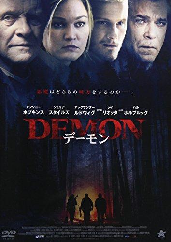 DEMON デーモン [DVD]の詳細を見る