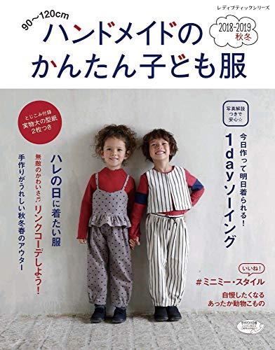 deca123705324 コストコの子供服がかわいいと評判!サイズや価格・おすすめを紹介 ...