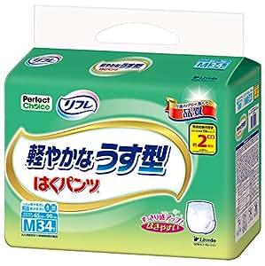 [Amazon限定ブランド] パーフェクト チョイス リフレ はくパンツ軽やかなうす型 M 34枚