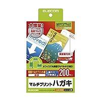 エレコム (まとめ) ハガキ 両面マルチプリント紙 EJH-M200 (×3セット)