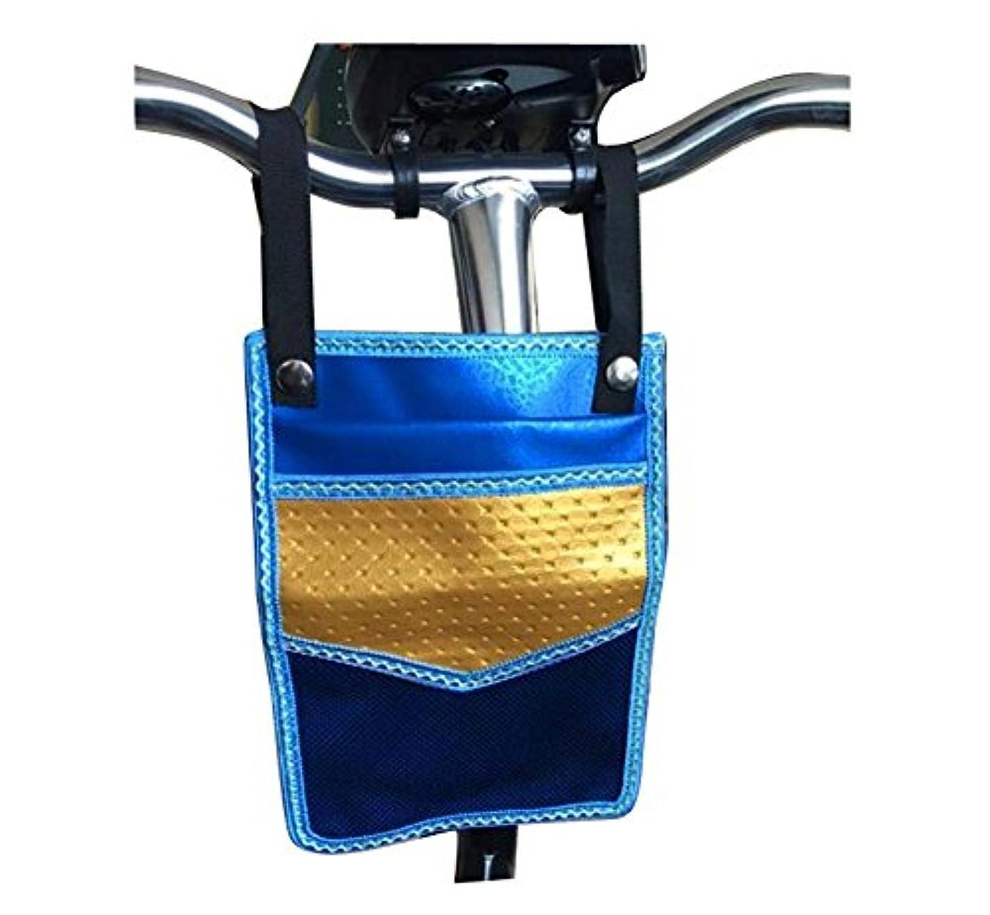 ええ幼児フルーティー自転車用パーツ、自転車保管袋、バイクフロントバッグ、フロントバスケット、B14