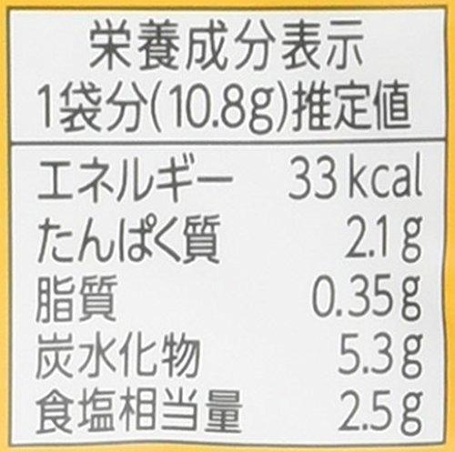 ハウス食品 にんにく族 アヒージョの素 袋10.8g