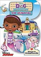 Doc Mcstuffins: Toy Hospital / [DVD] [Import]