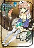 エスカ&ロジーのアトリエ~黄昏の空の錬金術士~ / 阿倍野ちゃこ のシリーズ情報を見る