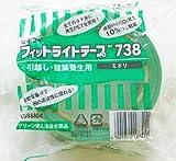 積水 フィットライトテープ 25mm×25M 3ケース(180巻入) 緑色