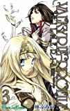ヴァルキリープロファイル2 -シルメリア- 3 (ガンガンコミックス)