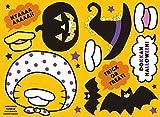 kodomoe(コドモエ) 2017年 10月号 (付録1 さいとうしのぶ「じかんだよー! 」 2五十嵐美和子「はたらくくるまのずかん」) 画像