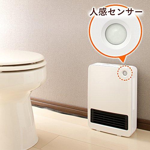 アイリスオーヤマ セラミックファンヒーター 人感センサー付き 1200W マイコン式 ホワイト JCH-125T-W