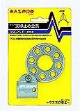 マスプロ電工 マスト支線止め金具 溶融亜鉛メッキ(耐久型) RSG25-P