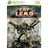Eat Lead(イートレッド) ~マットハザードの逆襲~