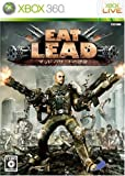 「EAT LEAD(イートレッド) ~マット・ハザードの逆襲~ 」の画像