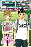 ベイビーステップ(6) (週刊少年マガジンコミックス)