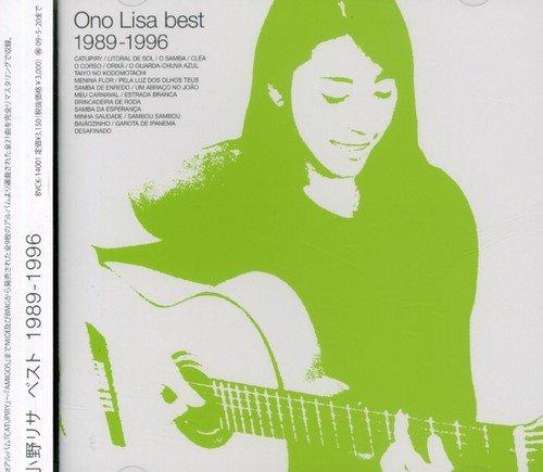 Ono Lisa best 1989-1996の詳細を見る