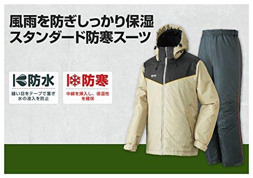『リプナー(LIPNER) 防水防寒スーツ・オーウェン』の1枚目の画像