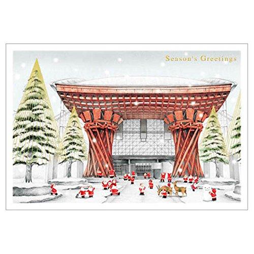 日本の風景のクリスマスカード『雪の金沢駅・鼓門・もてなしドームとサンタクロース』