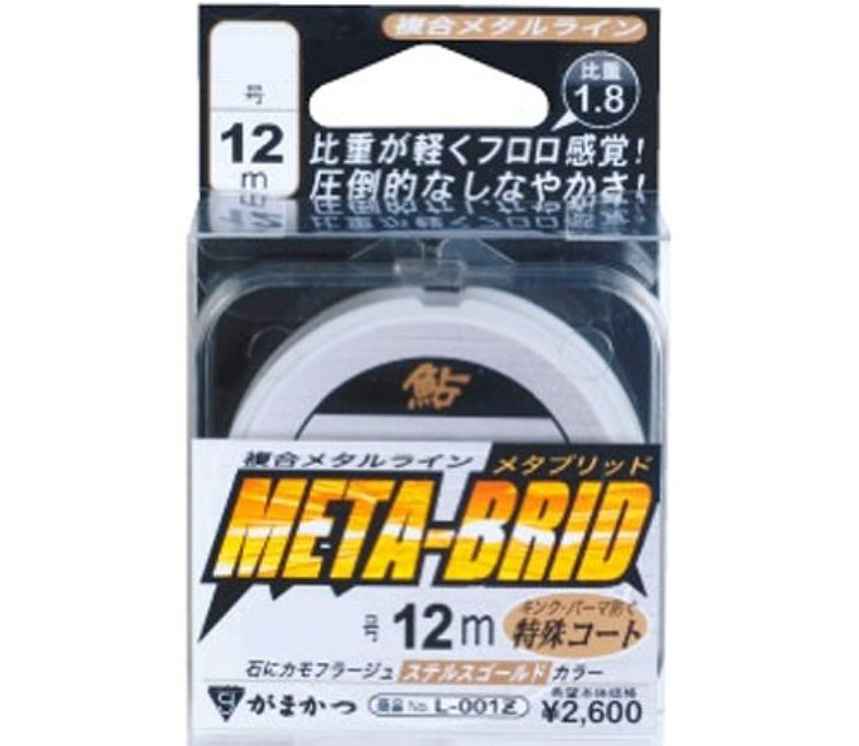 タイプ一節タイマーがまかつ(Gamakatsu) メタルライン 複合 メタブリッド 12m 0.08号