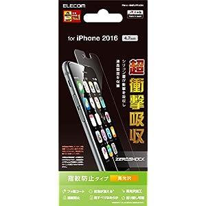 エレコム iPhone7 フィルム / アイフォン7 液晶保護 フィルム 衝撃吸収 指紋防止 光沢 PM-A16MFLFPAGN