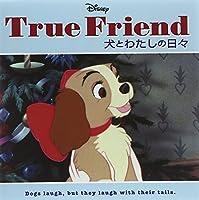 Disney True Friend  犬とわたしの日々