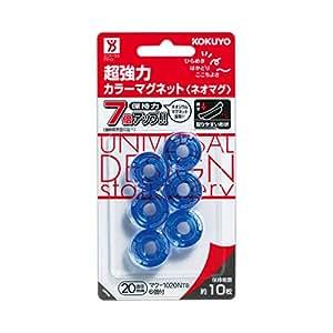 コクヨ 超強力 マグネット ネオマグ 外寸直径20mm ブルー マク-1020NTB