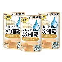 【メール便】アイシア 国産 健康缶パウチ 水分補給まぐろムース 40g×3個セット