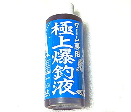押江込蔵 ワーム専用超爆釣液 Worm exclusive Bakuchoeki