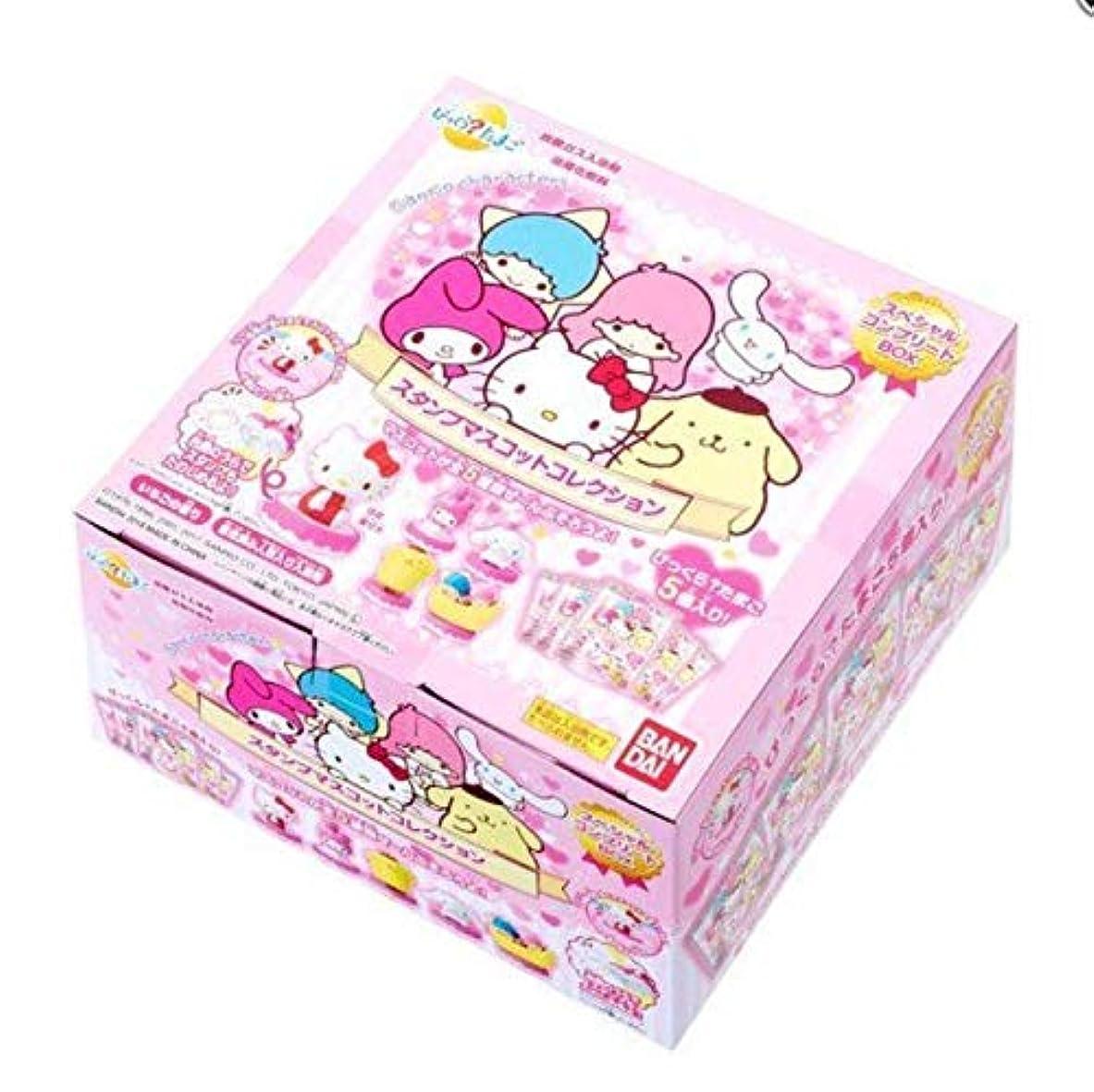 浴室そこからお客様びっくら?たまご サンリオキャラクターズ スタンプマスコットコレクション スペシャルコンプリートBOX