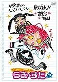らき☆すた 12 通常版 [DVD] 画像