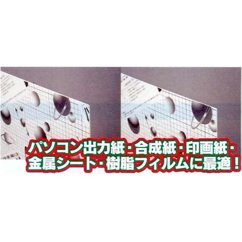 甘味処方事業ハイパープロタックS 2mm B3 B03-5749