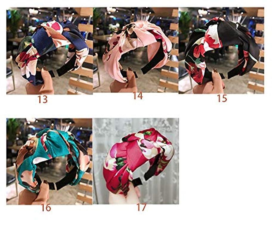 フレームワークびっくりするアンソロジーYANTING カチューシャ女性のシンプルなファブリックヘアピン小さな新鮮なワイルドヘアアクセサリーレディースフェイスカーリングヘッドバンドをつばの広いです (スタイル : 13)