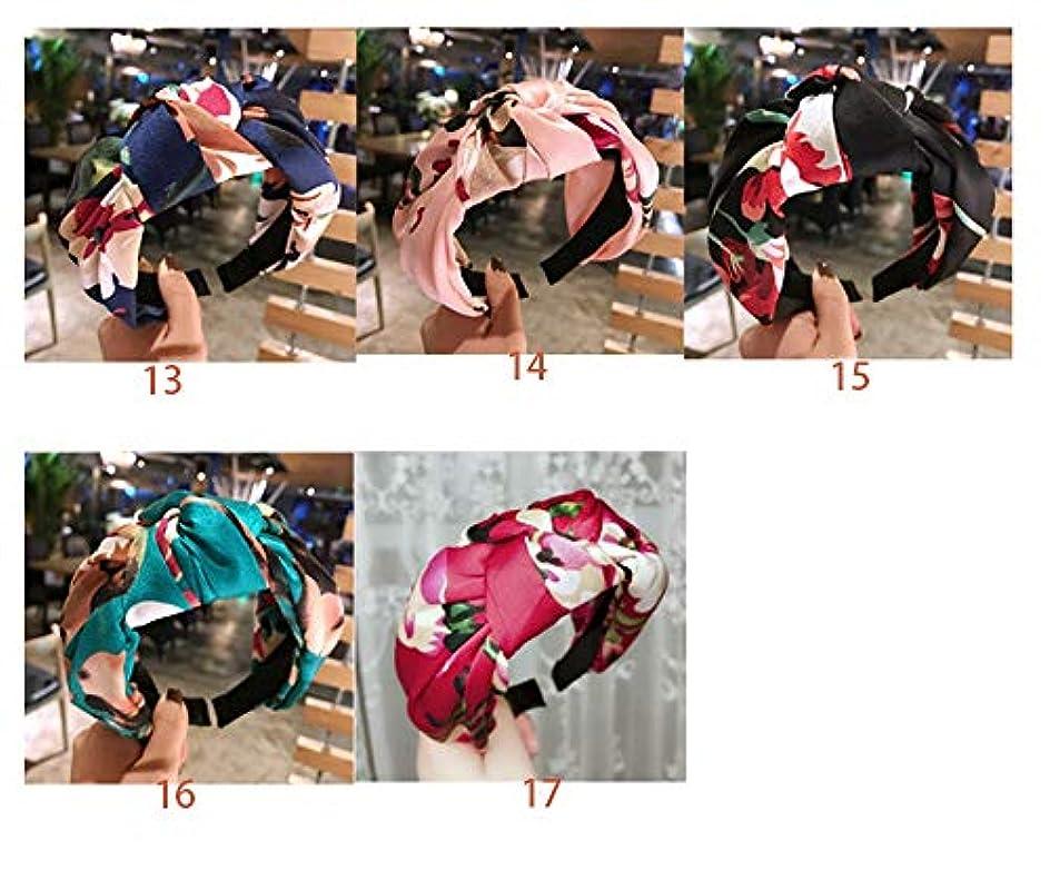 破滅吸収するジョージハンブリーYANTING カチューシャ女性のシンプルなファブリックヘアピン小さな新鮮なワイルドヘアアクセサリーレディースフェイスカーリングヘッドバンドをつばの広いです (スタイル : 13)