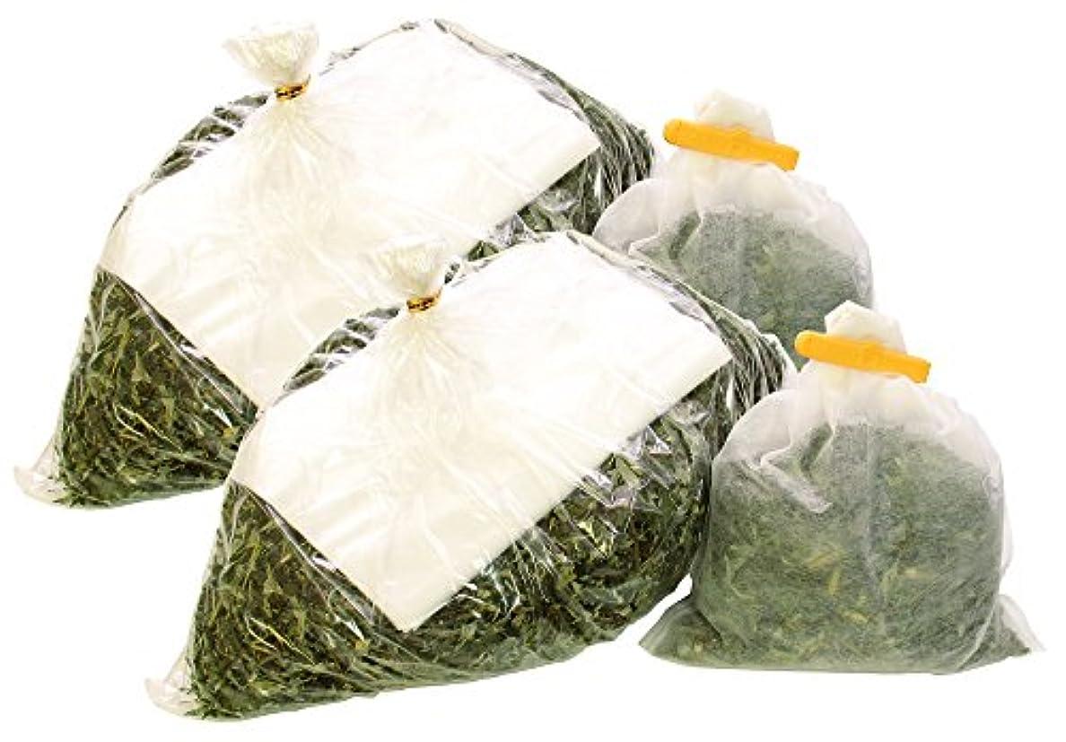 デザートプロフェッショナルコットン自然健康社 よもぎの湯 600g×2個 乾燥刻み 不織布付き