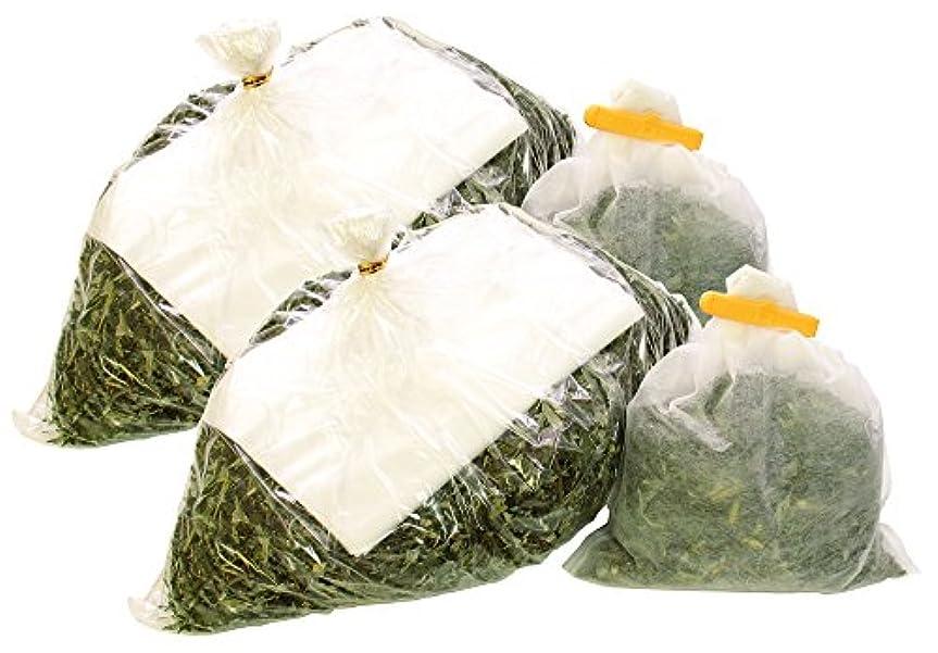 利用可能煩わしい暖かく自然健康社 よもぎの湯 600g×2個 乾燥刻み 不織布付き