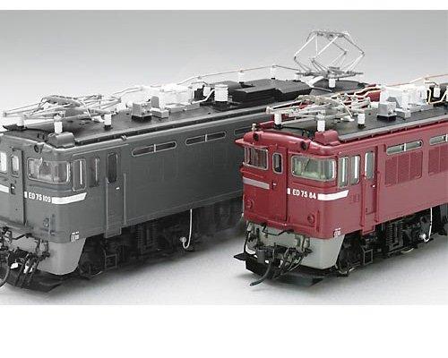 HOゲージ車両 ED75 (ひさし付) HO-110